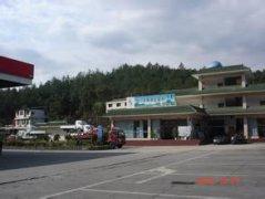 广元高速服务区汽车救援,广元高速服务区道路救援,广元高速服务区