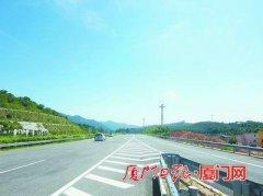 漳州高速服务区汽车救援,漳州高速服务区道路救援,漳州高速服务区