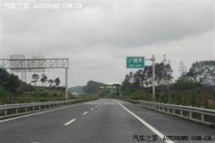 贺州高速服务区汽车救援,贺州高速服务区道路救援,贺州高速服务区