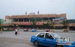 自贡站汽车救援,自贡站道路救援,自贡站拖车救援电话
