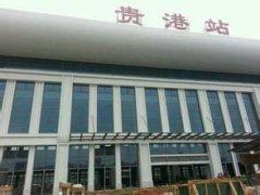 贵港高铁站汽车救援,贵港高铁站道路救援,贵港高铁站拖车救援电话