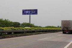 贵港高速服务区汽车救援,贵港高速服务区道路救援,贵港高速服务区
