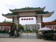 浦北县汽车救援,浦北县道路救援,浦北县拖车救援电话