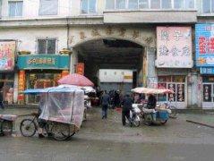 长白朝鲜族自治县汽车救援,长白朝鲜族自治县道路救援,长白朝鲜族