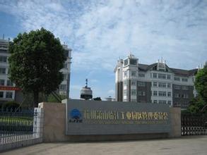 临江街道汽车救援电话