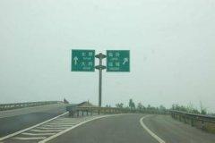 临汾高速服务区汽车救援,临汾高速服务区道路救援,临汾高速服务区