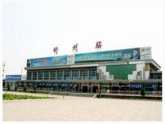 忻州站汽车救援,忻州站道路救援,忻州站拖车救援电话