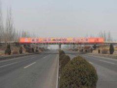 忻州高速服务区汽车救援,忻州高速服务区道路救援,忻州高速服务区