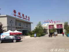 晋城高速服务区汽车救援,晋城高速服务区道路救援,晋城高速服务区