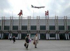 长治王村机场汽车救援,长治王村机场道路救援,长治王村机场拖车救