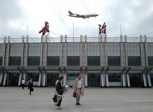 长治王村机场汽车救援电话