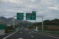 通化高速服务区汽车救援,通化高速服务区道路救援,通化高速服务区