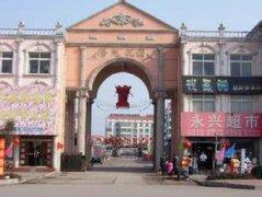 杨寨镇汽车救援,杨寨镇道路救援,杨寨镇拖车救援电话