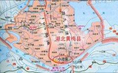 黄梅县汽车救援,黄梅县道路救援,黄梅县拖车救援电话