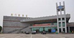 荆门高速服务区汽车救援,荆门高速服务区道路救援,荆门高速服务区