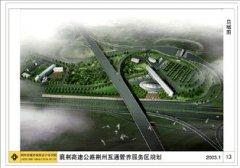 荆州高速服务区汽车救援,荆州高速服务区道路救援,荆州高速服务区