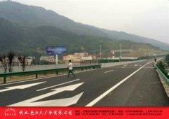 十堰高速服务区汽车救援,十堰高速服务区道路救援,十堰高速服务区