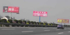 黄石高速服务区汽车救援,黄石高速服务区道路救援,黄石高速服务区