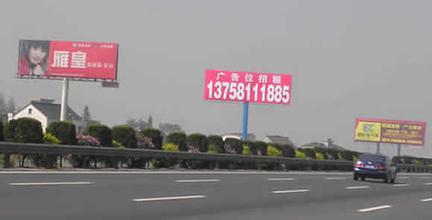 黄石高速服务区汽车救援电话