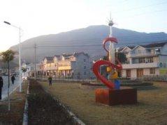 俞村镇汽车救援,俞村镇道路救援,俞村镇拖车救援电话