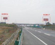 淮北高速服务区汽车救援,淮北高速服务区道路救援,淮北高速服务区