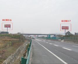 淮北高速服务区汽车救援电话