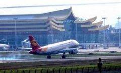 西双版纳嘎洒国际机场汽车救援,西双版纳嘎洒国际机场道路救援,西
