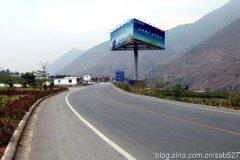 怒江州高速服务区汽车救援,怒江州高速服务区道路救援,怒江州高速