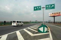 芜湖高速服务区汽车救援,芜湖高速服务区道路救援,芜湖高速服务区