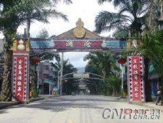 澜沧县汽车救援,澜沧县道路救援,澜沧县拖车救援电话
