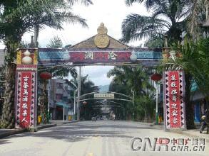 澜沧县汽车救援电话
