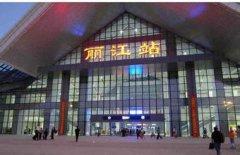 丽江站汽车救援,丽江站道路救援,丽江站拖车救援电话