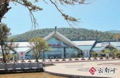 丽江高速服务区汽车救援,丽江高速服务区道路救援,丽江高速服务区