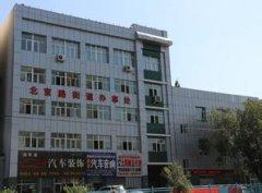 北京路街道汽车救援,北京路街道道路救援,北京路街道拖车救援电话
