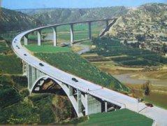 黑河高速服务区汽车救援,黑河高速服务区道路救援,黑河高速服务区