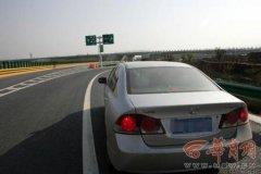 宝鸡高速服务区汽车救援,宝鸡高速服务区道路救援,宝鸡高速服务区