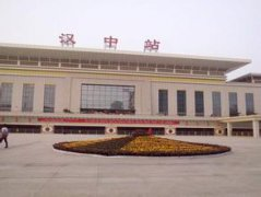 汉中东站汽车救援,汉中东站道路救援,汉中东站拖车救援电话