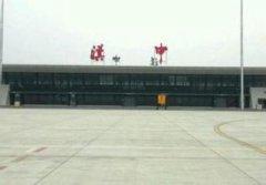 汉中城固机场汽车救援,汉中城固机场道路救援,汉中城固机场拖车救