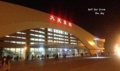 大庆东站汽车救援,大庆东站道路救援,大庆东站拖车救援电话