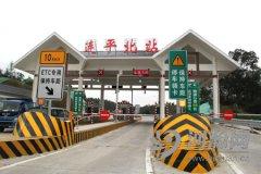 大庆高速服务区汽车救援,大庆高速服务区道路救援,大庆高速服务区