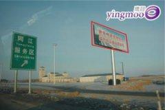 佳木斯高速服务区汽车救援,佳木斯高速服务区道路救援,佳木斯高速