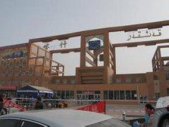 喀什火车站汽车救援,喀什火车站道路救援,喀什火车站拖车救援电话