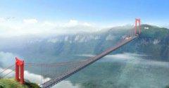 矮寨特大悬索桥汽车救援,矮寨特大悬索桥道路救援,矮寨特大悬索桥