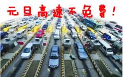 永州高速服务区汽车救援,永州高速服务区道路救援,永州高速服务区