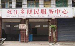双江乡汽车救援,双江乡道路救援,双江乡拖车救援电话