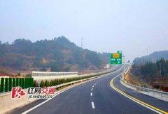 益阳高速服务区汽车救援,益阳高速服务区道路救援,益阳高速服务区