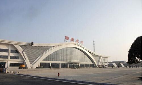 邵阳北站汽车救援电话