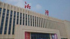 湘潭站汽车救援,湘潭站道路救援,湘潭站拖车救援电话