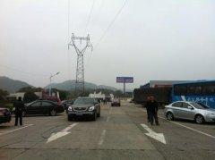 湘潭高速服务区汽车救援,湘潭高速服务区道路救援,湘潭高速服务区