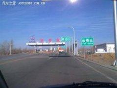 张掖高速服务区汽车救援,张掖高速服务区道路救援,张掖高速服务区